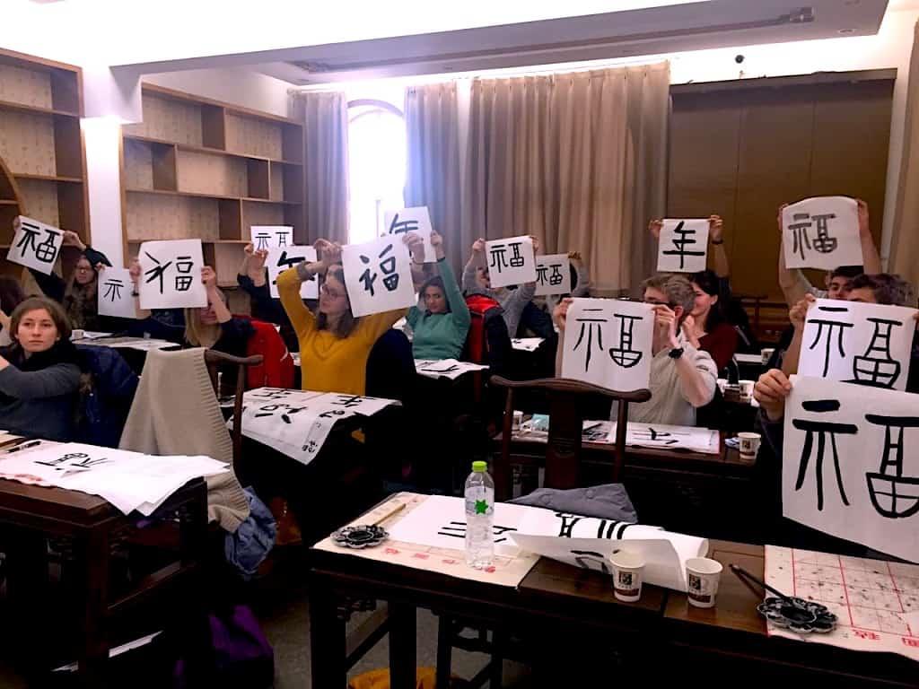 Globea SCP China Cultur