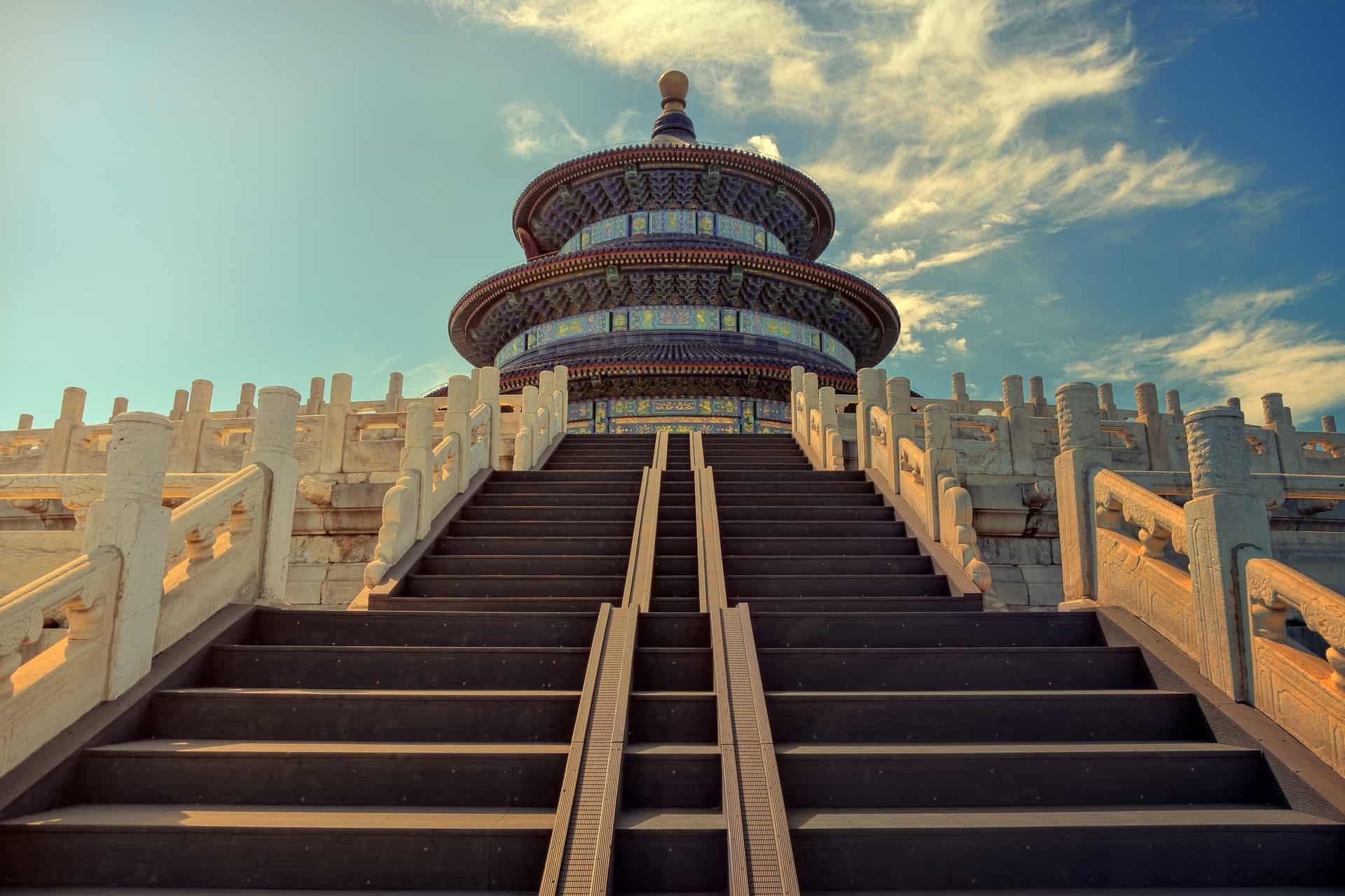 Globea Scp China Heavenly Tempel