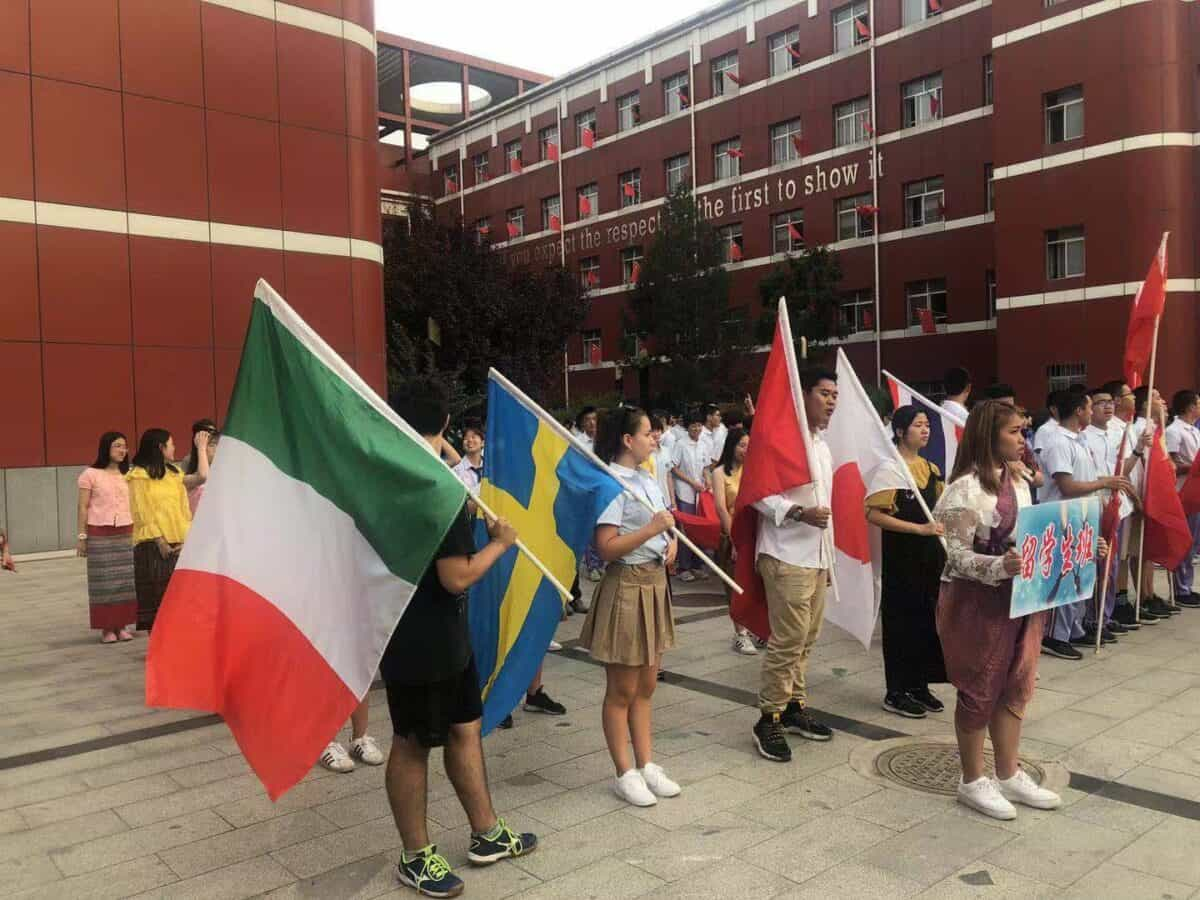 Globea scp China School flagg