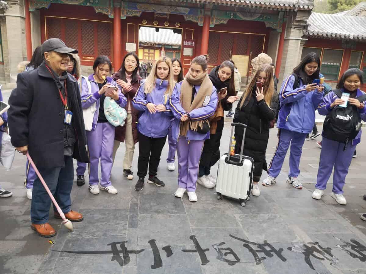 Globea SCP Kina beijing tour
