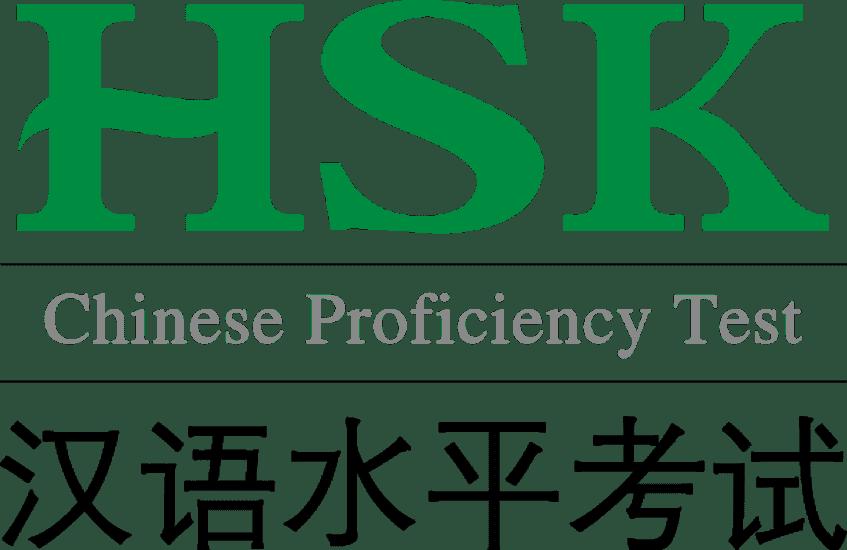 Globea HSK test China