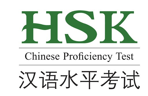 Globea HSK test China
